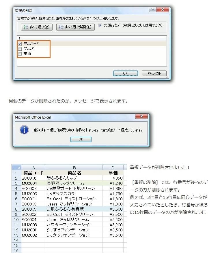 b0215826_21531147.jpg
