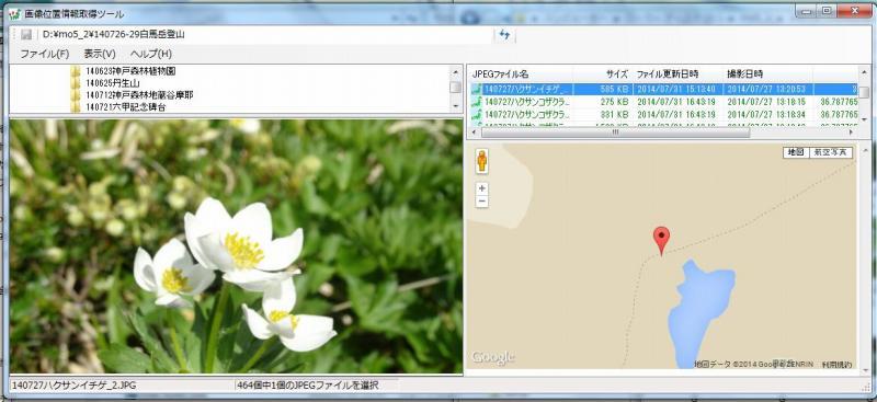 b0036638_18144382.jpg