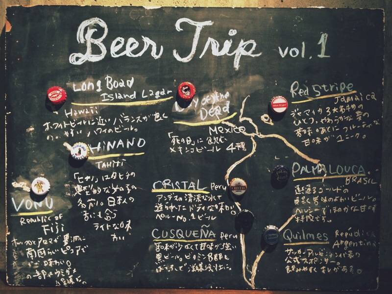 Beer Trip vol.1ありがとうございました!_d0179338_19233027.jpg