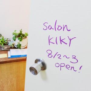 salon  KITY  8/2(土)3(日)_c0217045_1001826.jpg