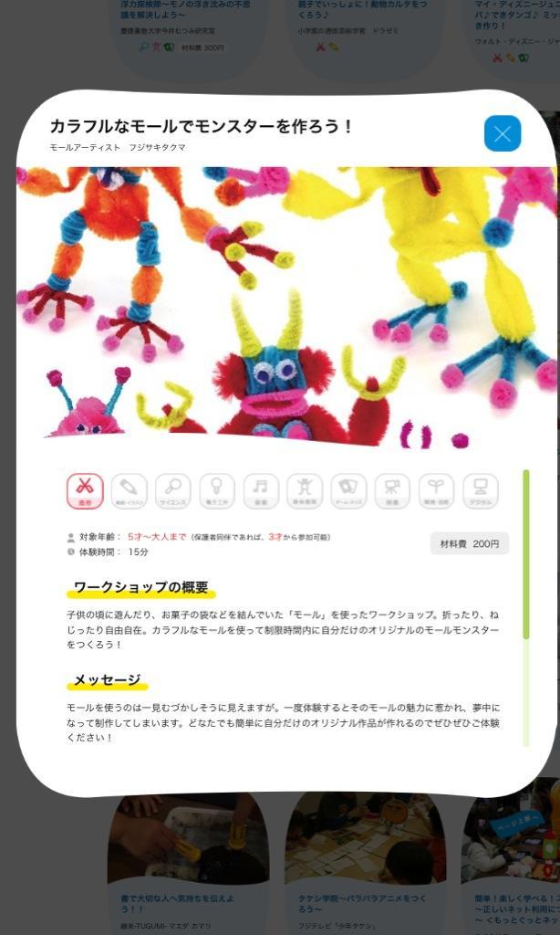 2014ワークショップコレクション!!!!_a0136846_16381997.jpg