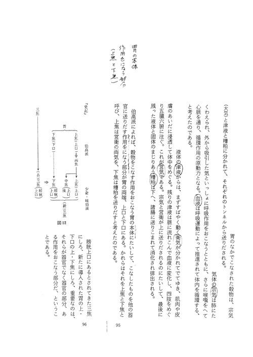 a0223458_200523.jpg