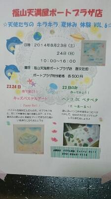 f0222259_18482451.jpg