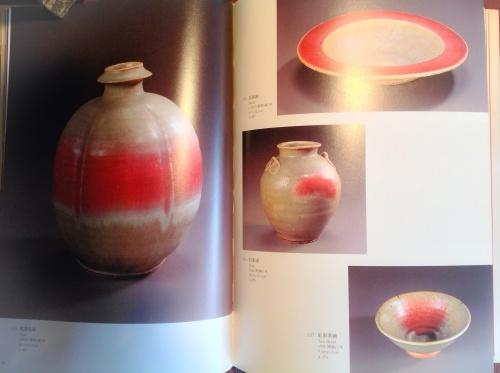 今年も「五条坂陶器まつり」がやってきます。2014_b0153663_17041167.jpg