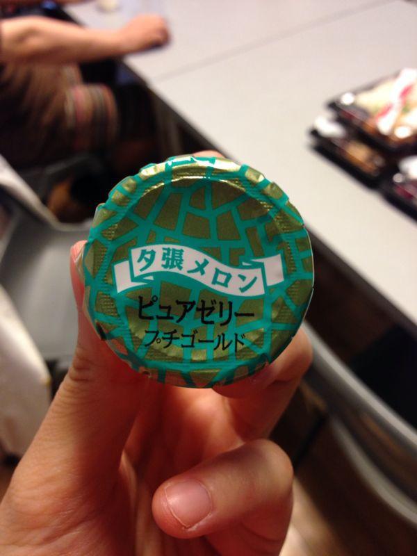 f0187168_2011373.jpg