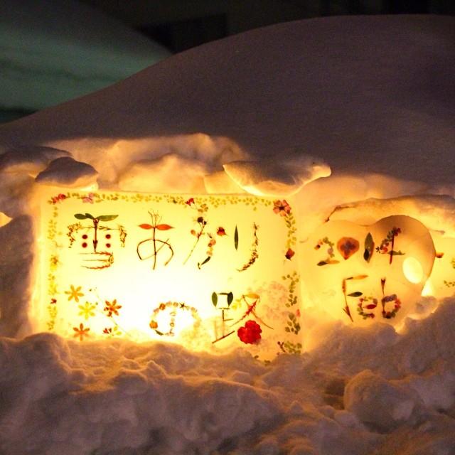 第16回小樽雪あかりの路_d0087270_1372994.jpg