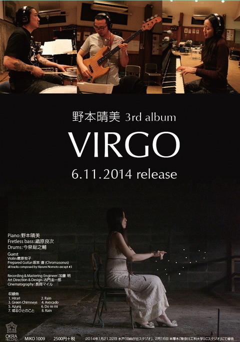 野本晴美trio VIRGO_c0080172_16423266.jpg