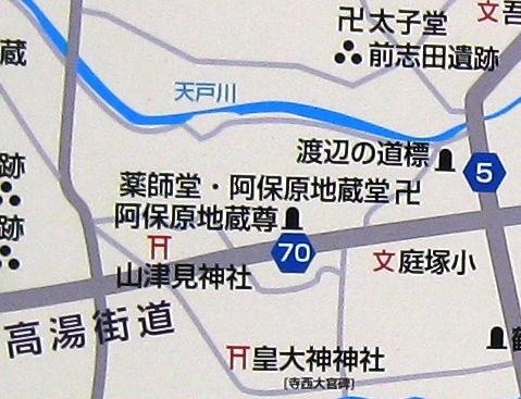 のりしろ散歩~吾妻連峰へのアプローチ口としての庭坂駅⑩_a0087378_9544664.jpg