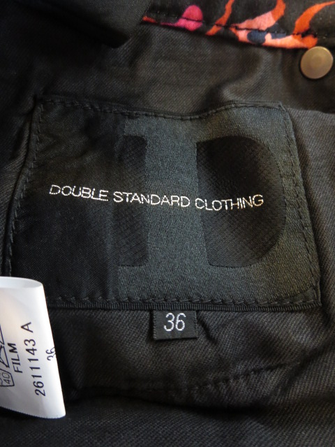 DOUBLE STANDARD CLOTHING BACCHUS  モダールストレッチ_e0076692_18493017.jpg