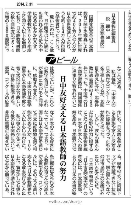本日の産経新聞に拙文が掲載された。_d0027795_754893.jpg