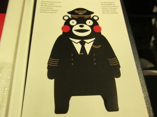 JALのとろなまドーナツと、AIRくまモンな機内食_d0240098_10235978.jpg
