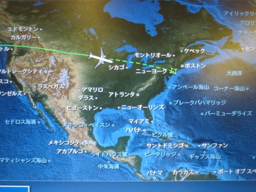 JALのとろなまドーナツと、AIRくまモンな機内食_d0240098_10265493.jpg