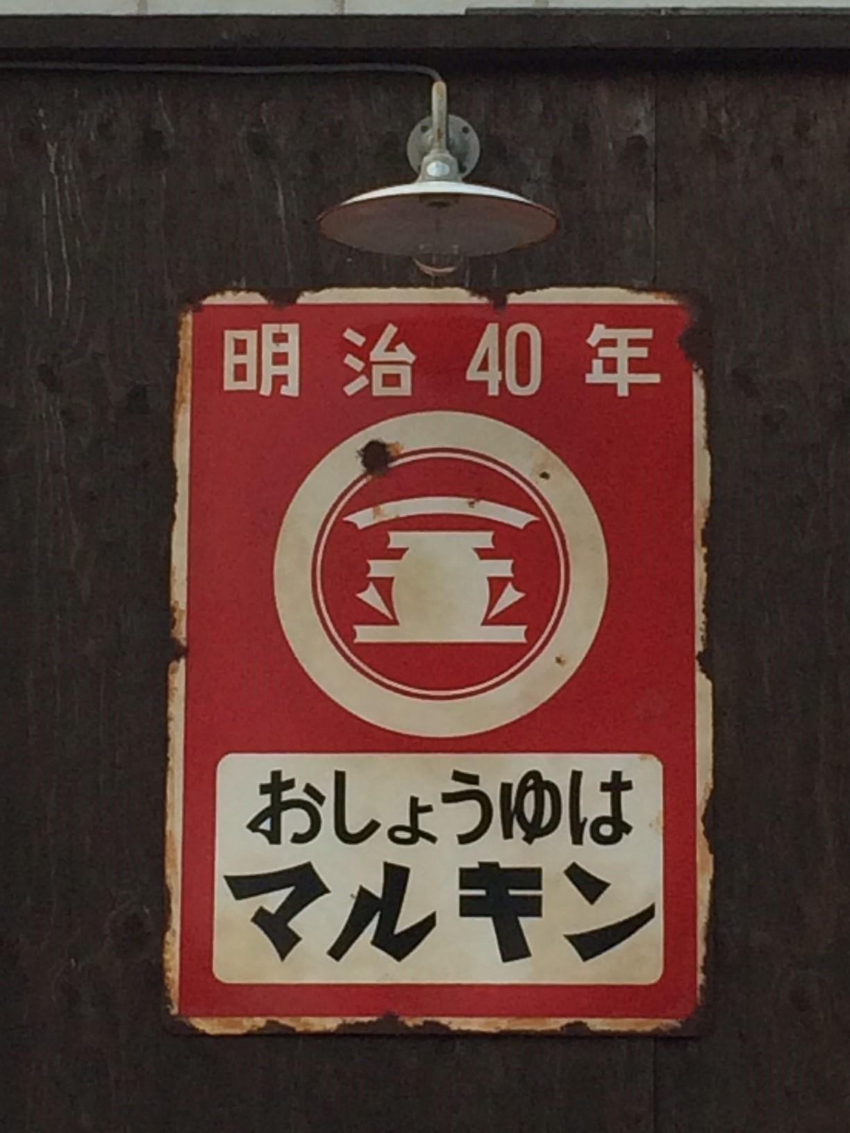 ◆ 麺やゼットン ◆_c0078202_16572487.jpg
