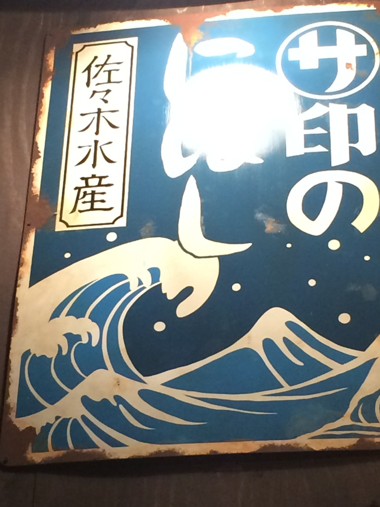 ◆ 麺やゼットン ◆_c0078202_175178.jpg
