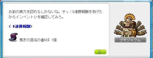 c0084904_15254482.jpg