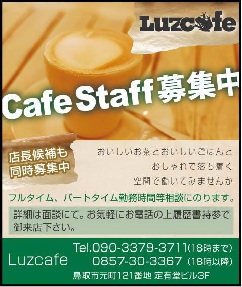 真夏のLuzcafe_e0115904_22244230.jpg