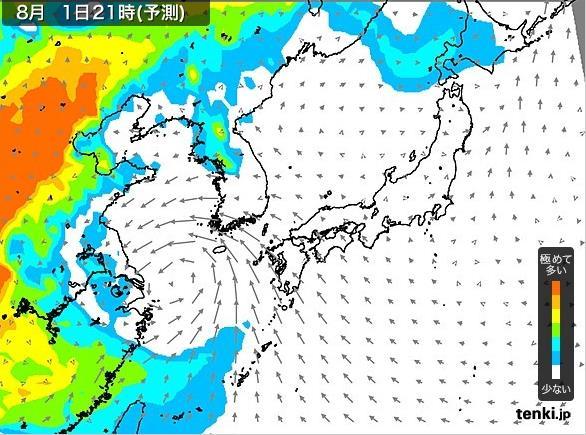 煙る夕暮れ 札幌芸術祭に科学が乱入のニュース_c0025115_18482997.jpg