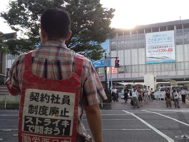 7月31日、岡山駅前で国鉄解雇撤回最高裁署名を訴える_d0155415_019324.jpg
