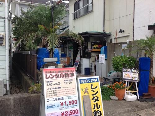 海水浴に行きました‼︎千葉館山‼︎_e0057018_7112561.jpg