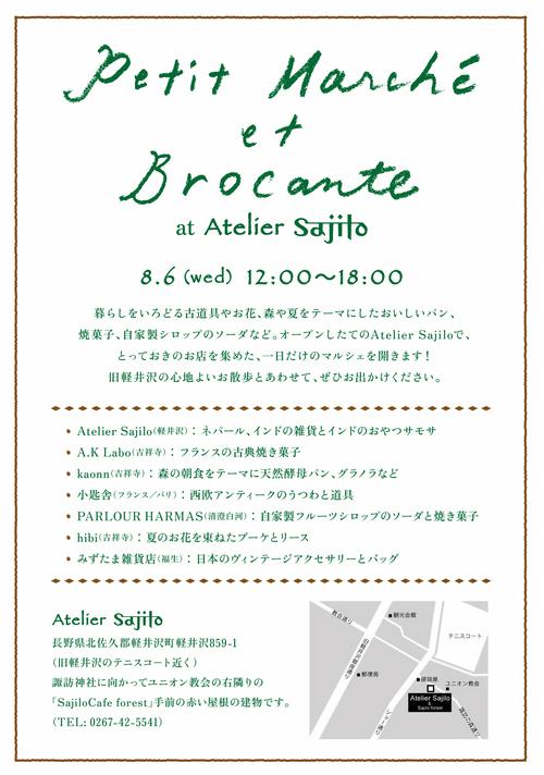 Petit marché et brocante at Atelier Sajilo_b0140723_18415959.jpg