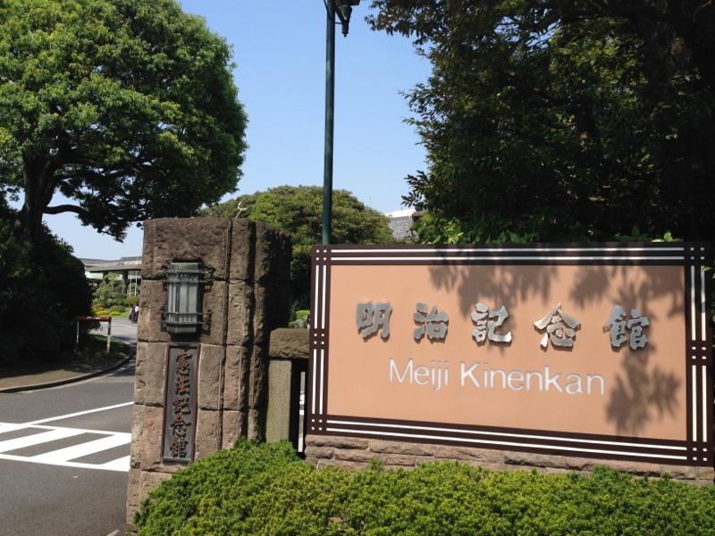 """東京出張報告 \""""2015 S/S vol.1\""""_f0191324_8524684.jpg"""