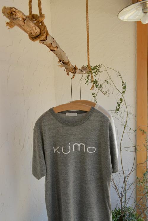 KUMO_a0113127_12393566.jpg