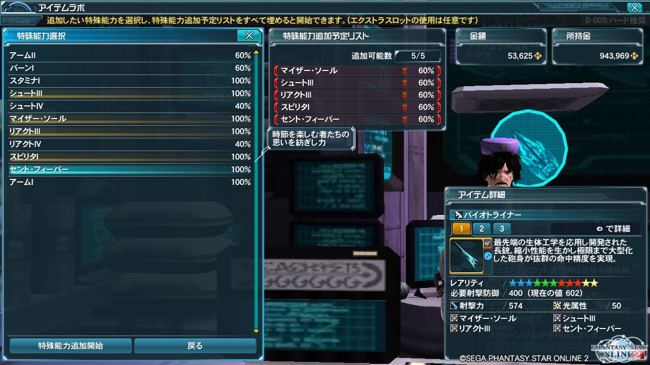 f0141029_22045863.jpg