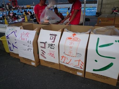 【募集】おわせ港まつりごみナビゲートボランティア_c0010936_502059.jpg