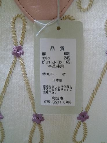 f0181251_195955.jpg