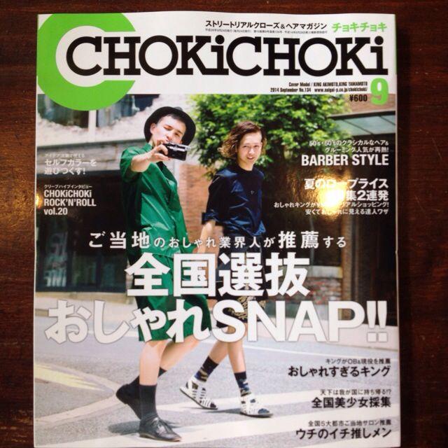 仙台店!_f0226051_18264762.jpg
