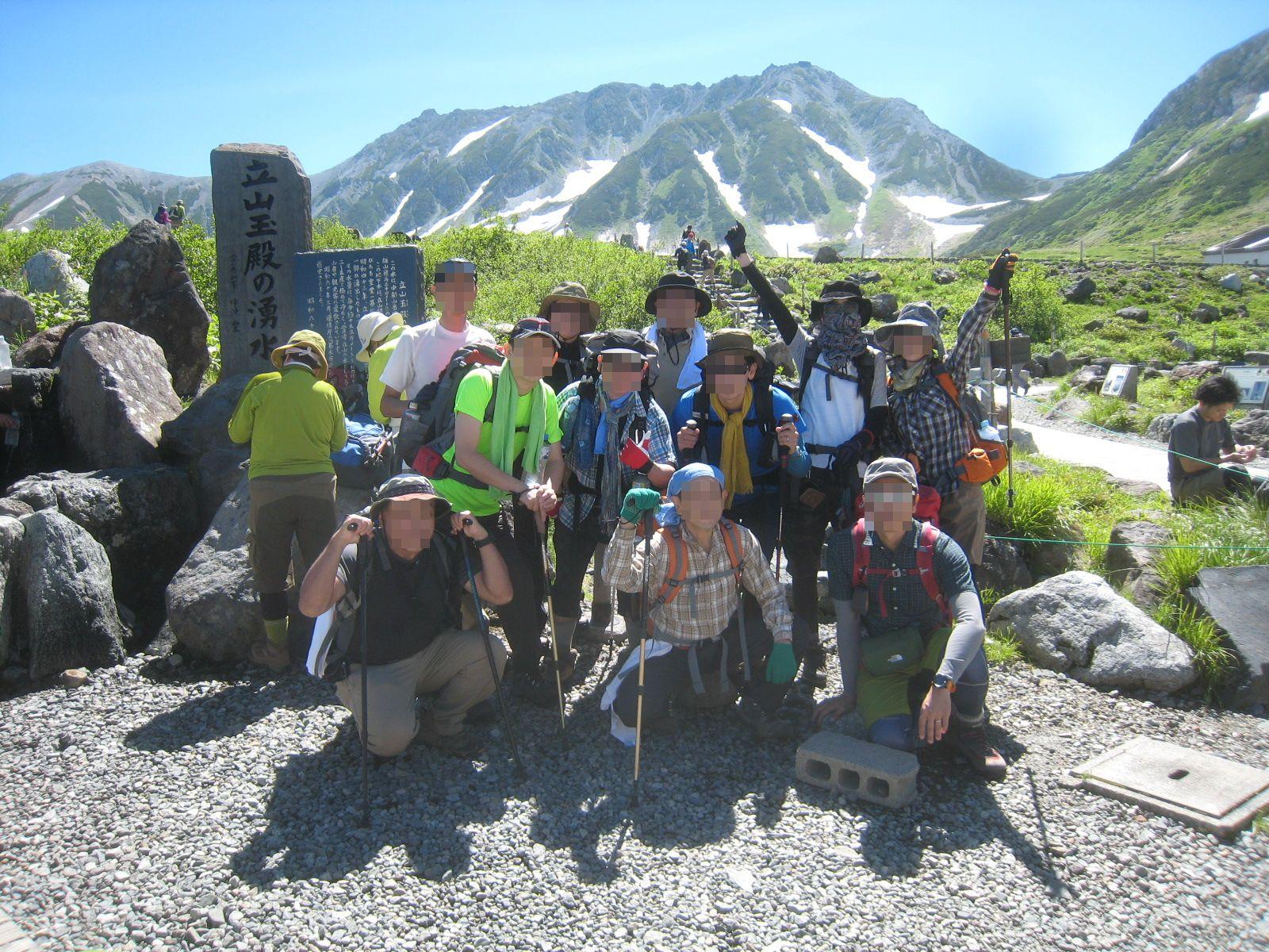 今年の夏山登山は立山縦走でした。_e0121558_23083858.jpg