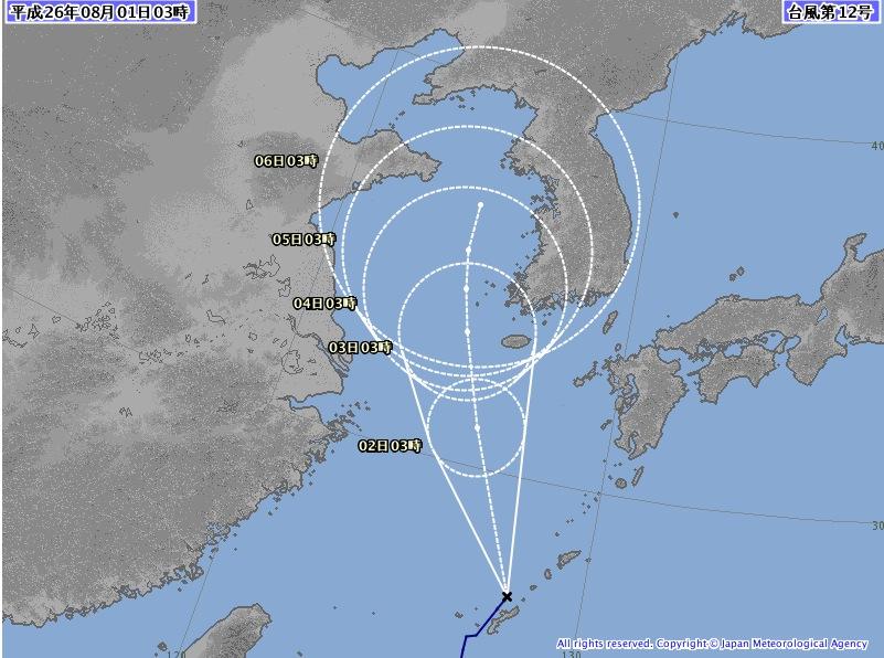 Typhoon 11 and 12._c0153966_15363094.jpg