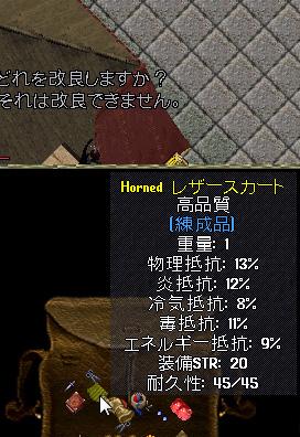 b0022669_22373910.jpg