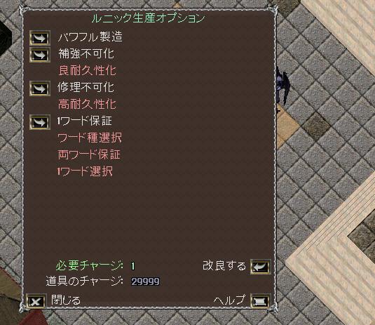 b0022669_22403182.jpg