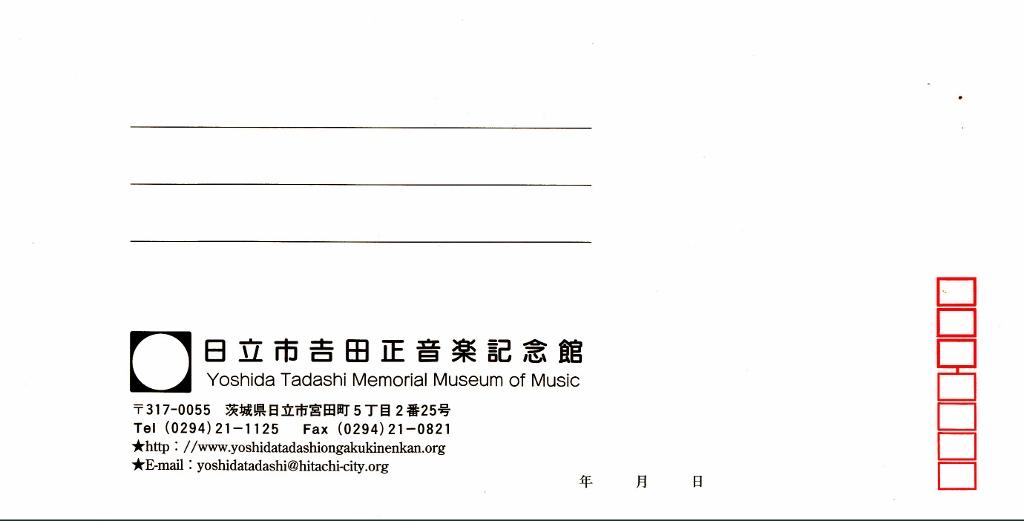 14年8月1日・三田明_c0129671_1652352.jpg