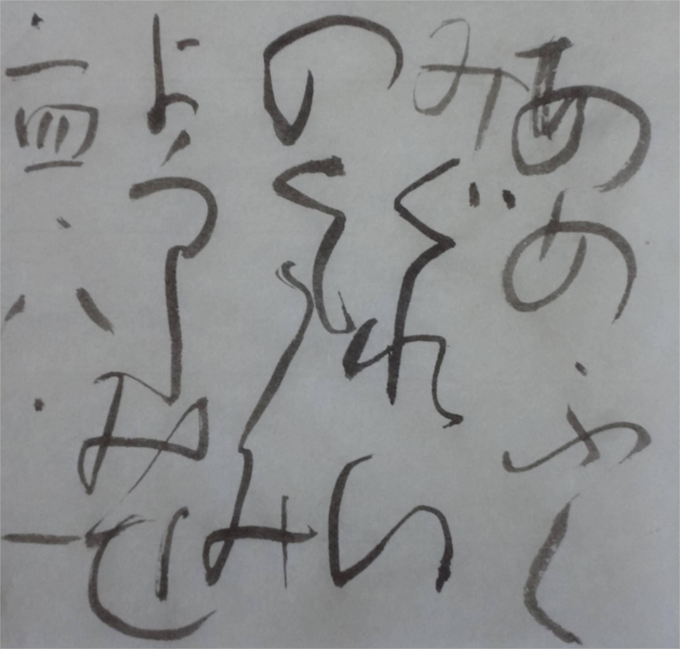 朝歌8月1日_c0169176_07593078.jpg