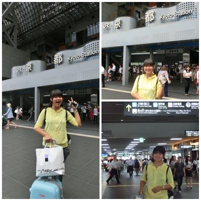 京都に着きました。_a0199979_18153496.jpg