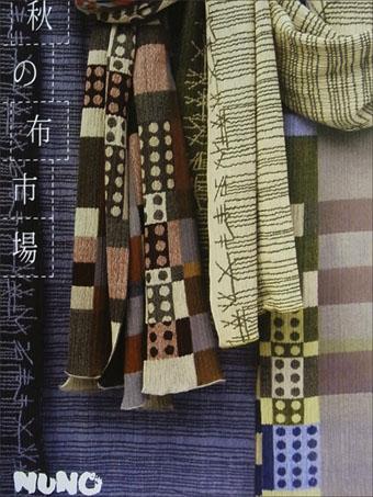 『 秋の布市場 』はじまりました!!!!!。 _e0256889_21443938.jpg
