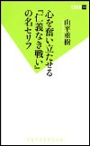 d0252390_17445698.jpg