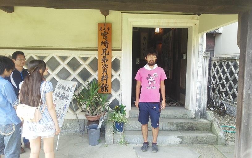 平成廿六年 七月廿一日 西日本遊學 五十一日目_a0165993_2302932.jpg