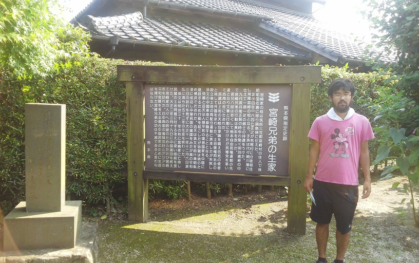 平成廿六年 七月廿一日 西日本遊學 五十一日目_a0165993_2311727.jpg