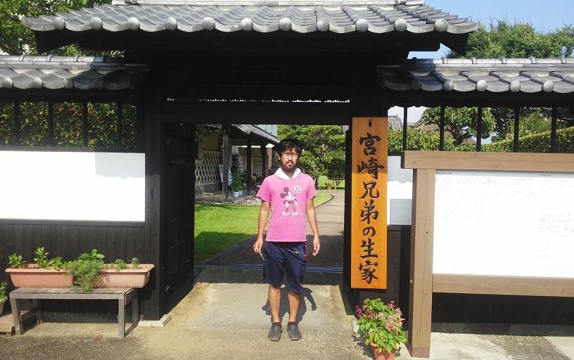 平成廿六年 七月廿一日 西日本遊學 五十一日目_a0165993_2313083.jpg