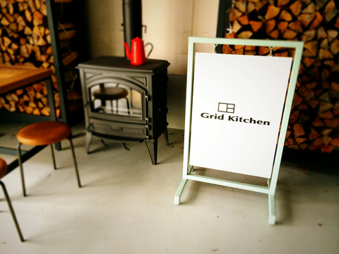 Grid Kitchen 準備中  _c0226010_9525596.jpg