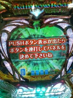 b0020017_2055935.jpg