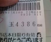 b0020017_21363042.jpg
