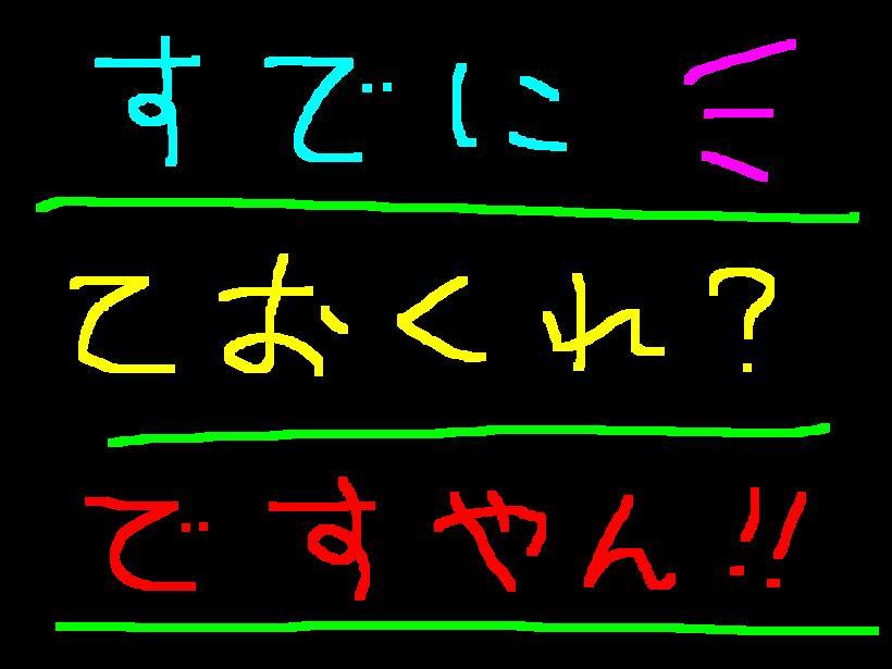 f0056935_15215011.jpg