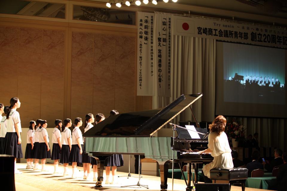 僕らの光@宮崎YEG創立20周年記念式典_a0271541_11463699.jpg