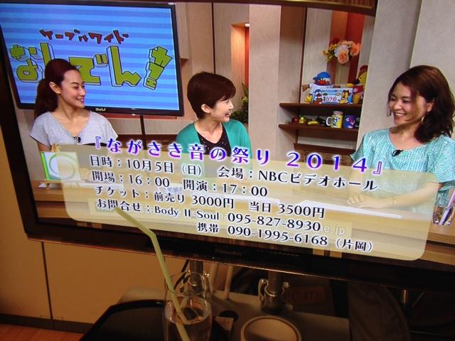 思い出の長崎にて、新しい出会い。_a0271541_13262363.jpg