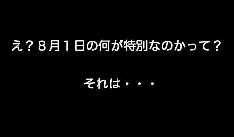 f0105741_1929770.jpg