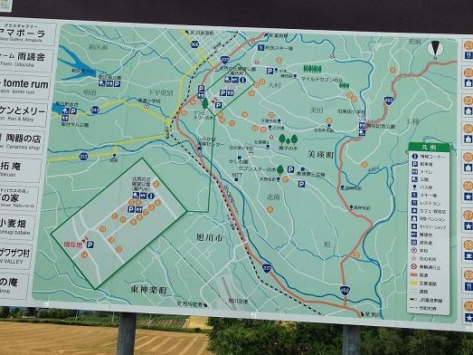 2014 北海道 HOKKAIDER~4 - 夫婦ぅタンデムツー_c0261447_23371084.jpg